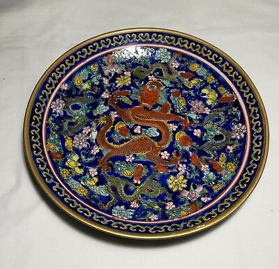 Chinese Hand painted dragon porcelain Plate Marked