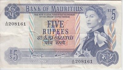 Mauritius Banknote P33c-8161 5 Rupees Sig 4 QEII, Small Tear at Top Right, F-VF