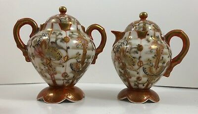 Antique Japanese Intricate Kutani Porcelain Covered Creamer and Sugar Bowl