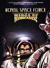 Royal Space Force - The Wings of Honneamise (DVD, 2000) NEW
