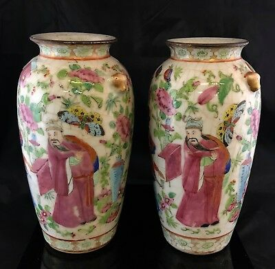 Pair Antique Chinese Porcelain Famille Rose Vases Scholar Auspicious
