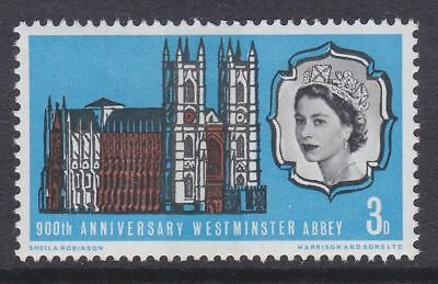 GB MNH STAMP SET 1966 Westminster Abbey (phosphor) SG 687p UMM