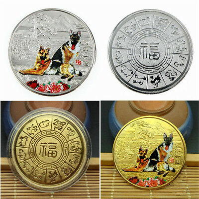 1pc 2018 Year Of The Golden/Silver Dog Coin For Chinese Commemorative Coins