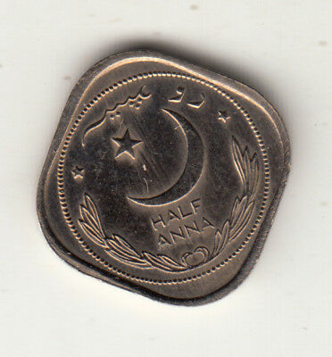 1949 Pakistan 1/2Anna Unissued Coin With No Dot After Year.