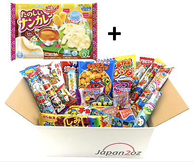 NEW! 20 PIECE JAPANESE CANDY SET #8 + DIY Naan Curry Kit Snack Box FREE AIRMAIL