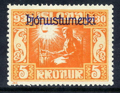 ICELAND 1930 Millenary of Parliament 5 Kr. overprinted official MH / *.