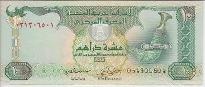 United Arab Emirates Banknote P27a 10 Dirhams 2009, UNC