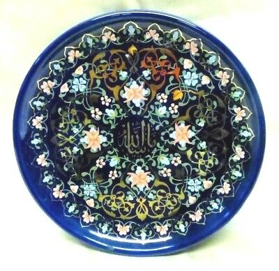 Estate Found Vintage Hand Painted Middle Eastern Wall Hanging Plate