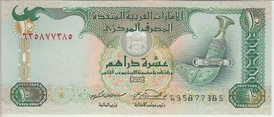 United Arab Emirates Banknote P20d 10 Dirhams 2007, UNC