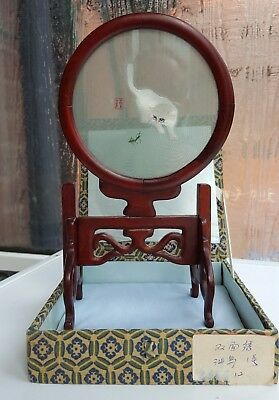 Chinese embroidered silk glass double sided cat wooden frame vintage