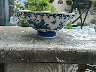 Vintage Blue And White Oriental Bowl