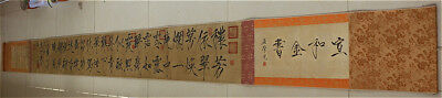 Long Chinese 100% Handed Calligraphy Painting&Scroll By Song Huizong 宋徽宗 赵佶 XJW9