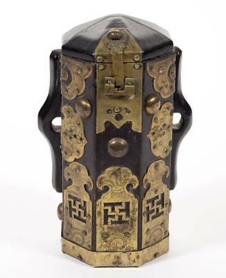 KOREAN WOOD AND BRASS BOX / CANISTER Lot 1076
