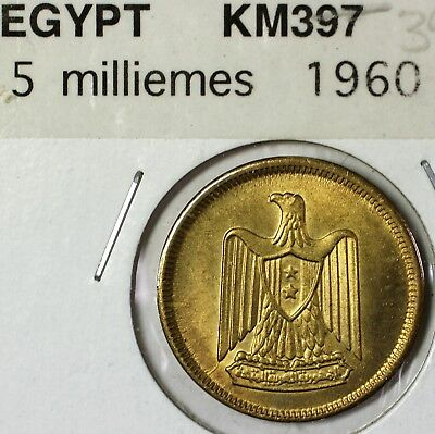 1960 Egypt 5 Milliemes Eagle with Shield BU Bronze Coin