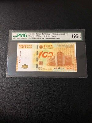 Macau Bank Of China 2012 100 Patacas Commemorative Pmg 66 Epq Gem Unc