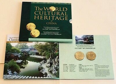 The World Cultural Heritage Of China Commemorative Coin Set