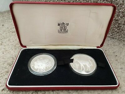 1975 Zaire silver proof set