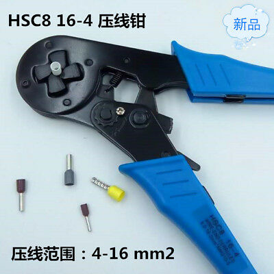 1PC Self Adjusting Ratcheting Crimper Plier HSC8 16-4 4-16 mm² AWG12-6 #Q4476 ZX