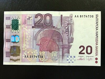 Central Bank Of Bulgaria Serial Aa 20 Leva Hybrid Note With Window Unc