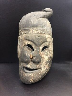 Old Carved African Wooden Tribal Mask