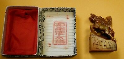 Chinese Ink Stamp Block 2 Horses