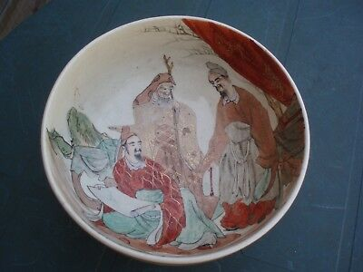 Antique/vintage Japanese Satsuma Circular Footed Bowl-Figural Deco. To Centre