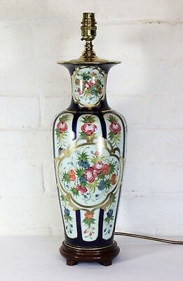 A Large Vintage Oriental Chinese Ceramic Table Lamp Antique European Style