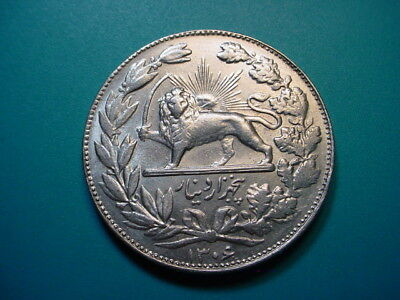 Iran Km#1101~ Silver 1305/1926 5,000 Dinars in Very Nice Uncirculated Condition!