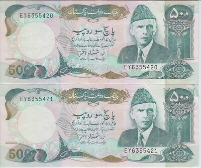 Pakistan Banknote P42 500 Rupees Pfx EY Consecutive Pair, Usual Staple Holes,EF
