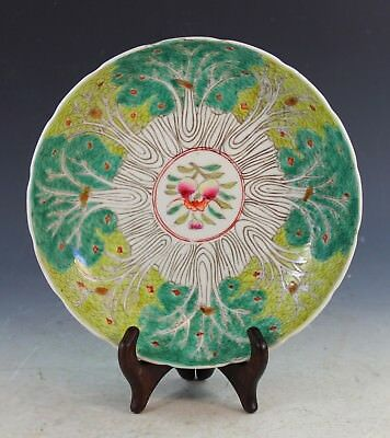 Antique Chinese Porcelain Plate with Marked