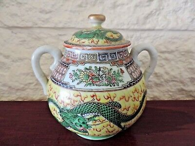 Antique Famille Rose Chinese Early 20th Dragon Lidded 2 Arms Jar Signed Base ExC