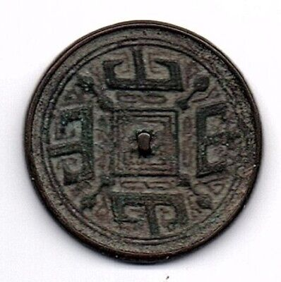Unresearched Circular Bronze Hand Mirror Backing Plate  .. in good condition