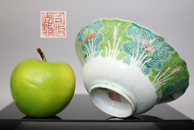 A Chinese Bok Choy 'cabbage pattern' bowl with everted rim & Tongzhi mark 19thc