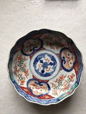 ANTIQUE Japanese PORCELAIN famille rose bowl