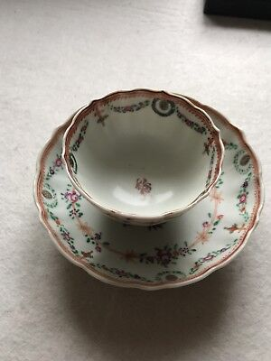ANTIQUE CHINESE PORCELAIN FAMILLE ROSE CUP&SAUCER YongZheng period