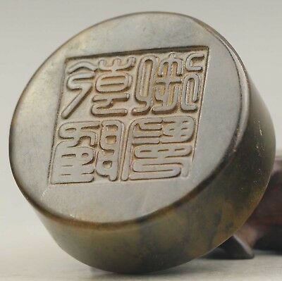 Chinese seals China natural jade hand-carved eagle seal old statue