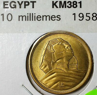1958 Egypt 10 Milliemes Great Sphinx AU Coin
