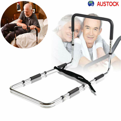 Bed Assist Bar Handle Rail Safety Aid Rehab Age Care Disability Grab Support AU
