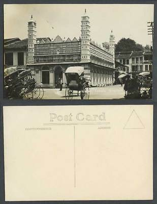 Singapore Old Real Photo Postcard Mosque Mohammedan Temple Street Scene Rickshaw