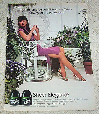 1983 print ad page - L'eggs Sheer Elegance Pantyhose SEXY GIRL legs hosiery AD