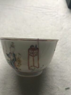 antique Chinese Famille rose porcelain tea bowl / cup Qing dynasty