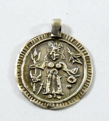 Vintage Rare Beautiful Silver Tribal Religious Hindu God Amulet Pendant. G10-82