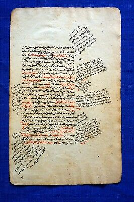 Ancient Arabic Islamic Koran leaf 1500, hand lettered antique scripture koranic