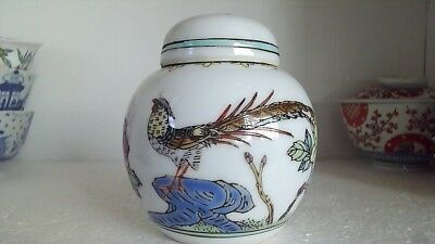 VINTAGE GINGER JAR PAINTED WITH HOHO BIRD AND PEONIES FAMILE VERTE CHINA 1950s