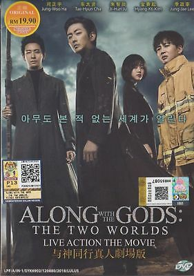 DVD Along With The Gods: The Two Worlds (KOREAN MOVIE) English Subtitles