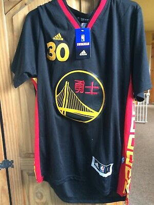 nba chinese new year jersey mens small golden state warriors swingman 24b498af9