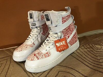 Custom Air Force 1 Sf High White The Year Of Dog Chinese New