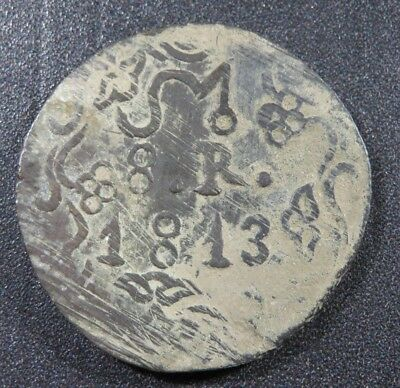 Mexico 1813 SUD 8 Reales round 3