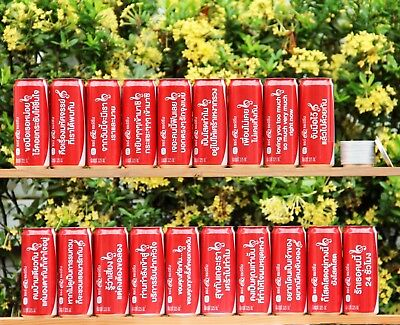 19 Coca Cola Coke unfinished can Thai song lyric set very rare test