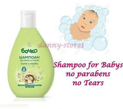 BOCHKO  Natural BABY Shampoo  Chamomile and Linden 200 ml Pareben Free no Tears